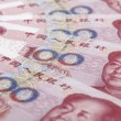China's currency. Chinese banknotes — Stock Photo #19395999