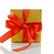 Gift packages — Stock Photo #24283431