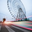 Stock Photo: Night, rotating Ferris wheel.