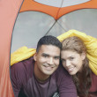 Stock Photo: Young couple in a tent