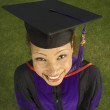 Stock Photo: Female graduate