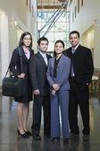Portrait of business — Stock Photo