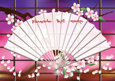 Japan_fan_sunset — Stock Vector