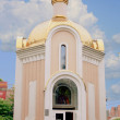 Pink church. — Stockfoto #13757139