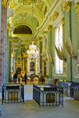 Petrov Palace St.Petersburg — Stock Photo