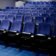 Rows of theater seats — Stock Photo #13338065