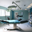 Operating room in a hospital — Foto de Stock