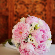 Stock Photo: Flower Arrangement of peonies