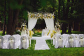 Wedding ceremony in garden — Stock Photo