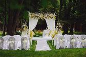 Wedding ceremony in garden — Stock Photo