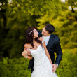 Groom and bride — Stock Photo #20988617