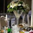 Foto de Stock  : Wedding Banquet