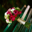 Bridal bouquet — Stock Photo #28949043