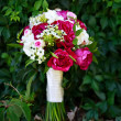 Bridal bouquet made of peonies and freesia — Stock Photo