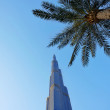 Burj Khalifa — Stock Photo