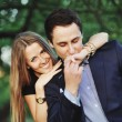 Stockfoto: Young sweet couple outside
