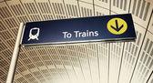 To trains. — Stock Photo