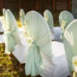 Wedding decoration in garden. — Stockfoto