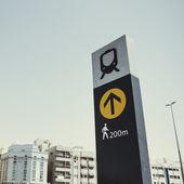 метро знак — Стоковое фото