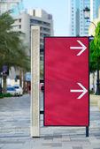 Sign at street — Stockfoto