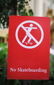 Street sign with restriction. — Stockfoto