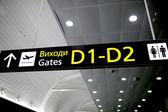 Signe de l'aéroport. porte d — Photo