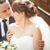 Portrait of a young wedding couple — Stock Photo