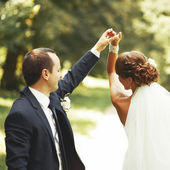Young wedding  couple. Groom and bride together. — Stock Photo
