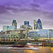 City of London financial district — Stock Photo