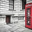 Telephone box in London — Stock Photo #13315891