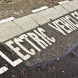Electric Vehicle Parking Space — Stock Photo
