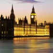 Houses of Parliament — Stockfoto