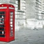 Telephone box in London — Stock Photo