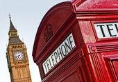Telephone Box, London — Stock Photo