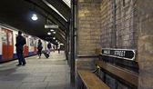 Stazione di baker street della metropolitana — Foto Stock