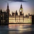 Houses of Parliament — Stock fotografie #19088113