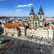 Stock Photo: Prague, Czech Republic