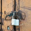 The lock on gate - Foto Stock