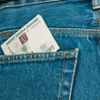 Rubles in his pocket — Stock Photo