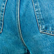 Frayed jeans — Stock Photo