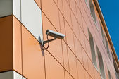 Camera video surveillance — Stock Photo