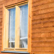 Stock Photo: Wooden window