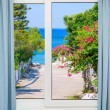 Stock Photo: View from window on the