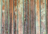 Part of the wall of the old rough wood texture — Stock Photo