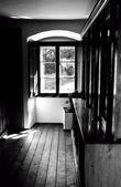 View Through The Window — Stock Photo