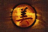 Feng shui art china style — Stock Photo