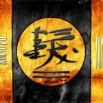 Постер, плакат: Feng shui art china style