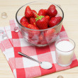 Royalty-Free Stock Photo: Fresh strawberries and sugar in glass bowls