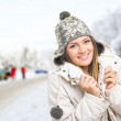 Young woman in ski center park — Stock Photo #34917235