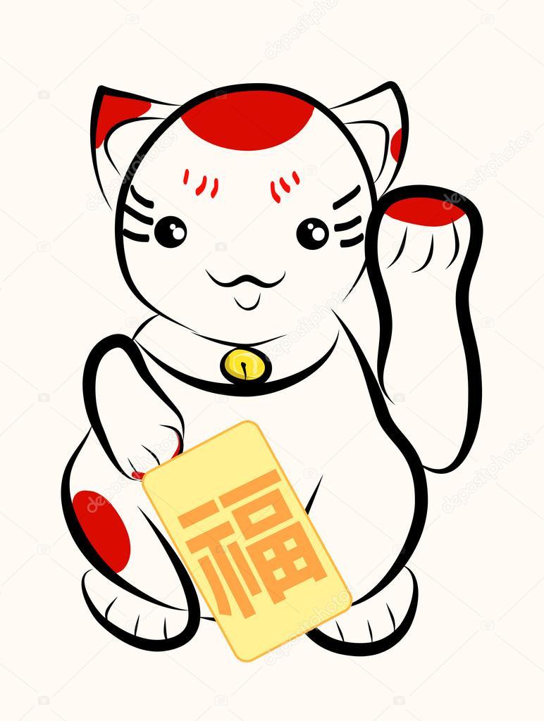 Lucky cat — S...